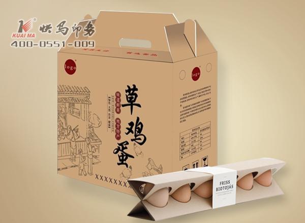 鸡蛋包装盒定制礼品盒定做纸盒制作厂
